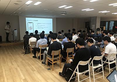 GraphQL について語る会を開催しました - エムスリーテックブログ