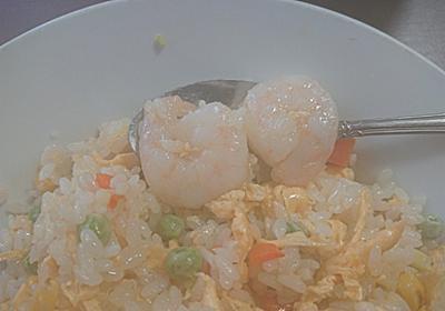四川料理の本格派!辛い料理好きにはマスト! 晴々飯店(上野/海鮮炒飯) - 海老チャーハンだけの、チャーハンブログ