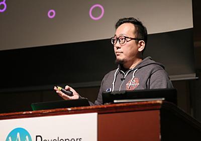 GitHub Actionsが創る開発者の未来―― コンテナ技術がワークフローをOSS化する【デブサミ2019】 (1/2):CodeZine(コードジン)