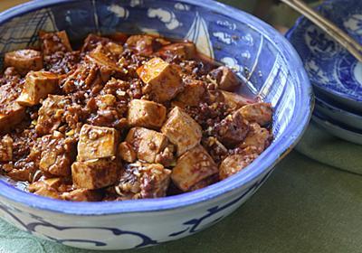 ホマレ姉さんの家庭で作るチョッと本格的な麻婆豆腐レシピ【意外と簡単にできる】 - メシ通 | ホットペッパーグルメ