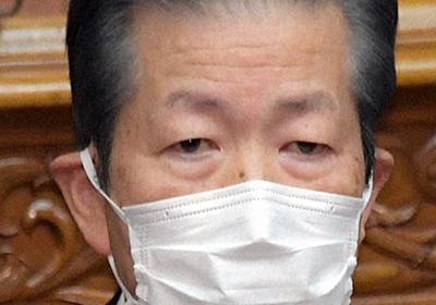 公明・山口代表 菅原一秀氏を批判 問題相次ぐ自民に不満も   毎日新聞