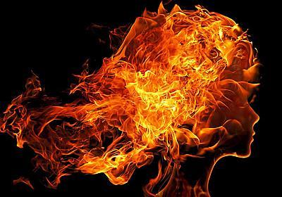 人間の体が突然燃える「人体自然発火現象」の謎を科学的に検証する : カラパイア