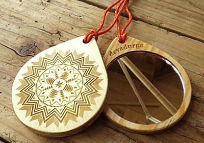 琉球松に太陽モチーフをデザインしたハンドミラー|アウトドア通販 デヴァドゥルガ
