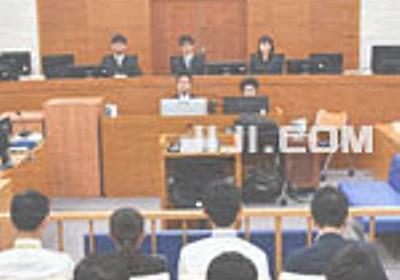 原宿暴走男、イスラム関連書籍を購入=テロ情報も収集か-東京地検が起訴:時事ドットコム