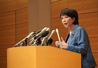 """安倍晋三 on Twitter: """"コロナ禍の中、国民の命と生活を守り、経済を活性化する為の具体的な政策を示し、日本の主権は守り抜くとの確固たる決意と、国家観を力強く示した高市早苗候補を支持いたします。 世界が注目しています。 皆さま宜しくお願い申し上げます。 https://t.co/CXDYM8Eu8H"""""""