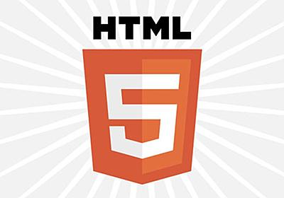 W3C and WHATWG finalize split on HTML5 spec, forking 'unlikely' - The Verge