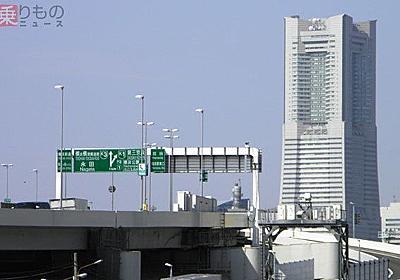 首都高「K4」はどこ? 神奈川区間の欠番、幻の計画とは   乗りものニュース