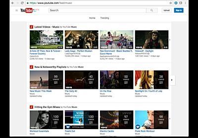 ソニーなど音楽レーベル14社、YouTubeの音楽を違法コピーするサイトを提訴 - CNET Japan