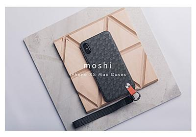 【レビュー】moshiのおしゃれなiPhone XS Maxケースまとめ - +ログ