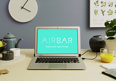 MacBook Airをタッチディスプレイに変えてくれる「AirBar」、登場 | gori.me(ゴリミー)