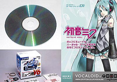 【藤本健のDigital Audio Laboratory】連載800回! デジタルオーディオと音楽制作、18年間の移り変わり-AV Watch