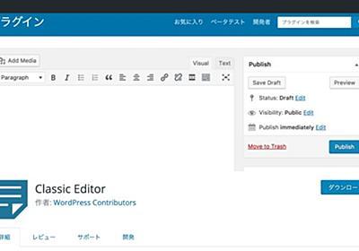【悲報】wordpress5.5でクラシックエディタプラグイン使うとカテゴリーが選択できない │ Pnet