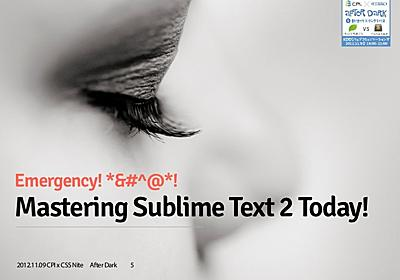Mastering Sublime Text 2