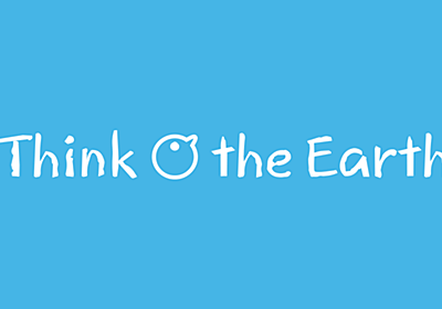 Think the Earth