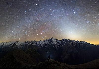 【iOSショートカット】NASAが発信する「今日の画像」で天体を身近に感じる - iPhone Mania