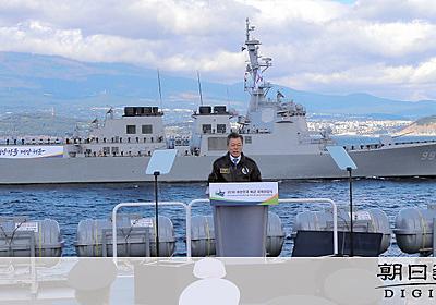 海自、韓国寄港の見通し立たず 旭日旗問題の中で観艦式:朝日新聞デジタル