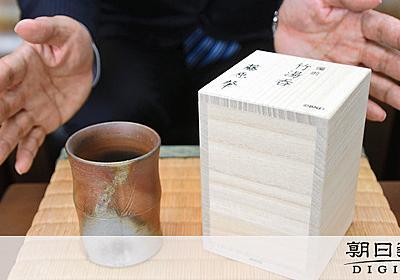 備前焼×アイドル 3分で完売の湯飲みに手応え:朝日新聞デジタル