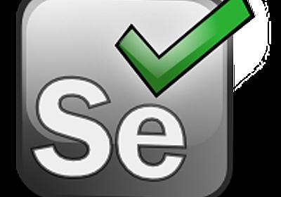 退屈なブラウザ作業はSeleniumにやらせようーーはじめてでもできるブラウザ操作自動化 - Mercari Engineering Blog