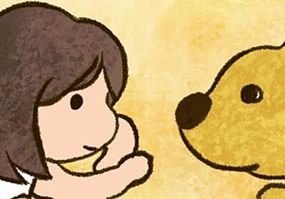 発達障害の女の子と自閉症のイヌの話|ヒツジ|note