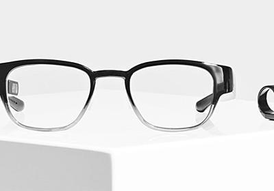 """やっと出た""""普通のメガネ""""っぽいスマートグラス 「Focals」の仕組みとできること - ITmedia PC USER"""