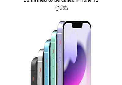 【8月1日時点】iPhone13シリーズに関する噂とリーク情報まとめ〜量産開始か - iPhone Mania