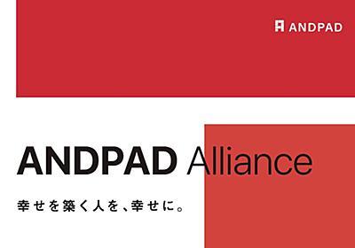 世界的VC「セコイア」が日本で活動を本格化、建築SaaS「ANDPAD」が約20億円調達 | DIAMOND SIGNAL