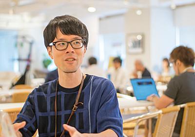 Kubernetesでアプリエンジニアが勝手にやれるインフラを作りたい — 九岡 佑介 (mumoshu) インタビュー(前編) - freee Developers Blog