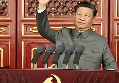 中国・習氏「台湾統一は歴史的任務」 党創立100年式典: 日本経済新聞