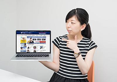リスティング広告の10〜30%は不正クリック? あなたの会社のリスティング広告費を削減できる対策方法を教えます! | 東京上野のWeb制作会社LIG