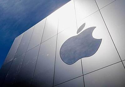 Apple、自動運転車開発プロジェクト「Project Titan」に関する従業員190人を解雇へ | 気になる、記になる…
