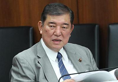 GSOMIA破棄 自民・石破氏「日本が戦争責任と向き合わなかったことが問題の根底」 - 産経ニュース