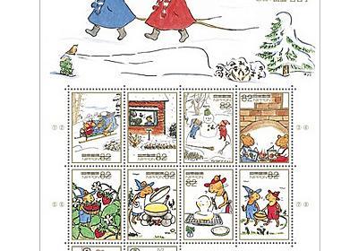 「ぐりとぐら」が切手シートに 冬をイメージした絵本・かるたの1シーンをデザイン - はてなニュース
