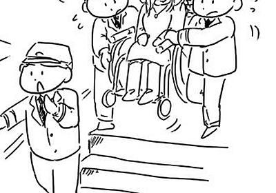 車いすの女性がタクシーに乗ろうとしたら遠くから駆け寄ってくれた人がまさかの・・・。 - Togetter