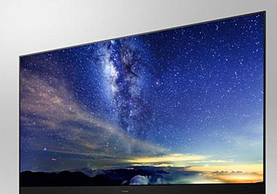 """パナソニック""""世界で最もシネマティックなテレビ""""、4K有機EL「GZ2000」 - AV Watch"""