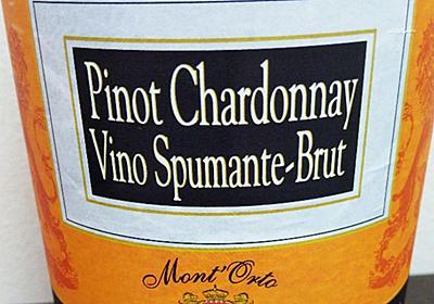 Sant'Andre Pinot Chardonnay Vino Spumante Brut(サンタンドレ ピノ・シャルドネ ヴィーノ・スプマンテ ブルット)を飲んだけ ん たさんの投稿   Vinica 無料のワインアプリ