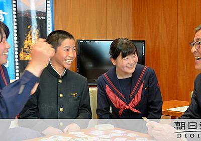 乱れの多い中学校、「ほめほめタイム」で改善 日本一に:朝日新聞デジタル