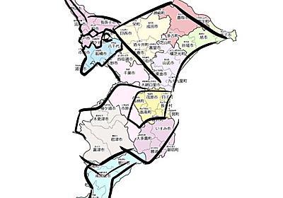 エヴァはチヴァだった!? 千葉県の地図からチヴァンゲリオン初号機が発見される (1/2) - ねとらぼ