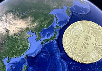 2020年にビットコインで一番儲けたのはどこの国なのか? - GIGAZINE