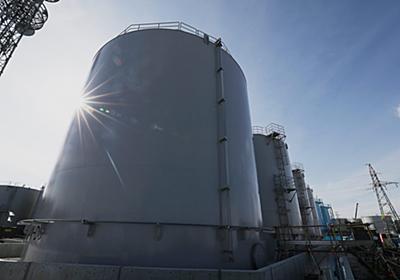 東京電力「トリチウム水海洋放出問題」は何がまずいのか? その論点を整理する | ハーバー・ビジネス・オンライン