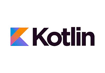 毎日Kotlin | シリーズ | Developers.IO