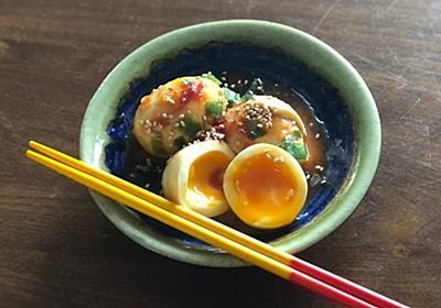 食べ過ぎ注意!!ヤムニョン卵 - らしくないblog