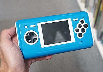携帯ゲーム機型のメガドライブ互換機「16ビットポケットMDプラス」が発売 - AKIBA PC Hotline!
