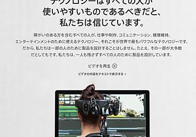 iPhoneよりも人生を変える、Apple Watch (1/2) - ITmedia PC USER