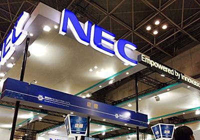 国内市場の8割近いシェアを持っていたNECのPCが駄目になった理由 - まぐまぐニュース!