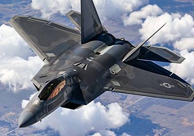 米空軍は次世代戦闘機の新しいプロトタイプを製造中、台湾での戦いにF-22は役に立たない