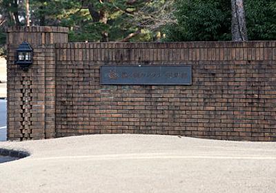 東京五輪ゴルフ会場、女性正会員の受け入れを決定 写真1枚 国際ニュース:AFPBB News