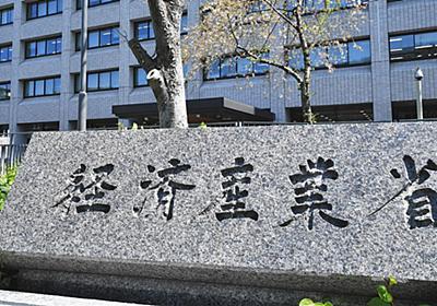 国会内の女性トイレで盗撮、経産省職員が犯行認める:東京新聞 TOKYO Web