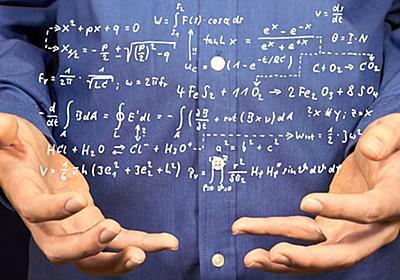 ディープラーニングは最低限の数学で分かる   日経 xTECH(クロステック)