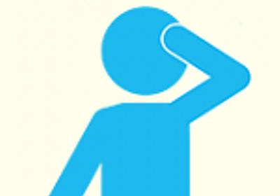 -平熱-体温は一日のうち朝が一番低くて夕方から夜(就寝前)に高くなるので計っておきたい平熱4回  –  介護の本音口コミサイト「老人ホームマップ」