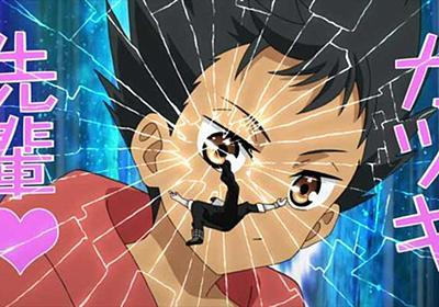 KING OF PRISM:実はスポーツもの? 菱田監督が描く世界の魅力 - MANTANWEB(まんたんウェブ)